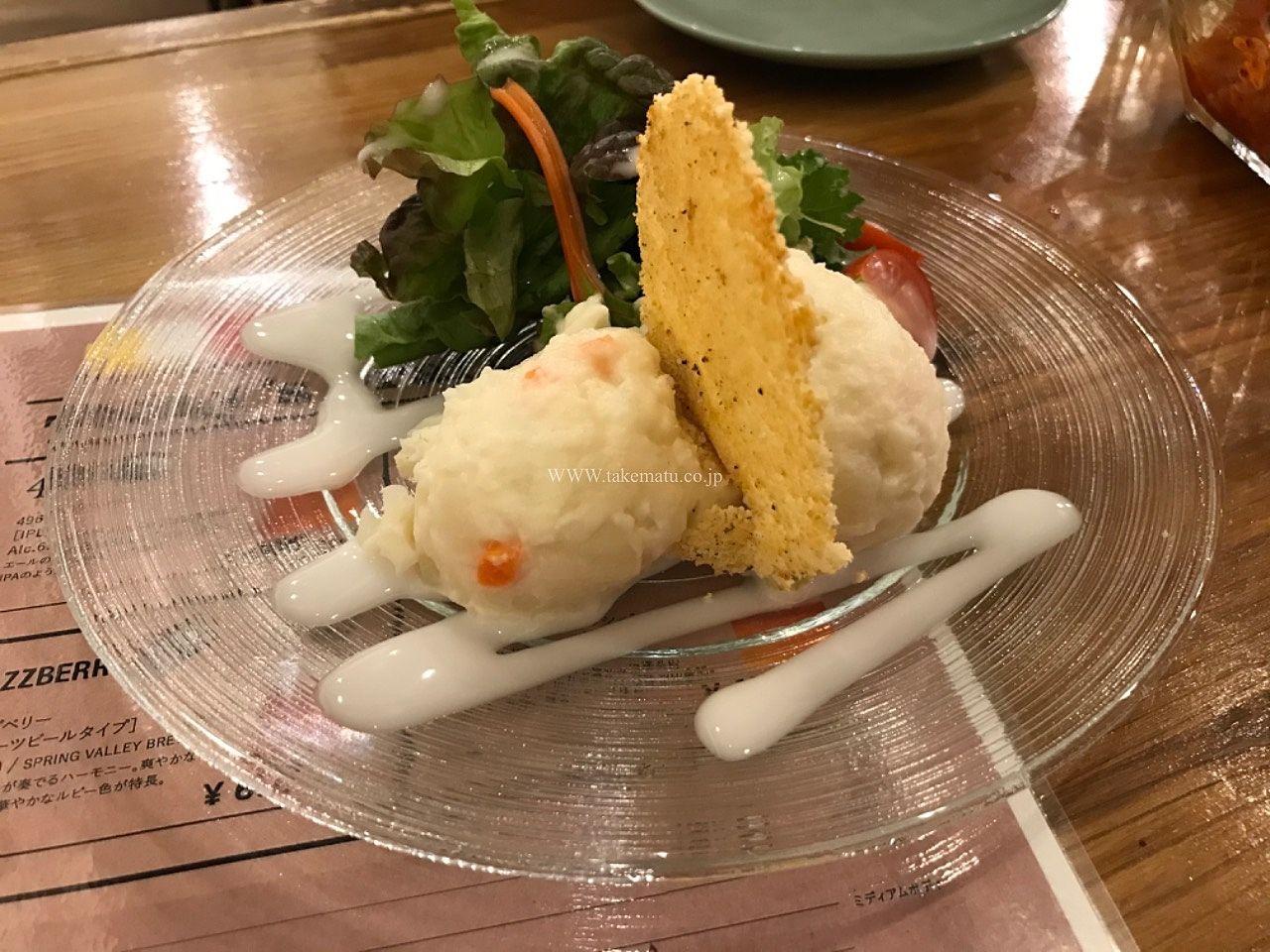 ポテトサラダ580