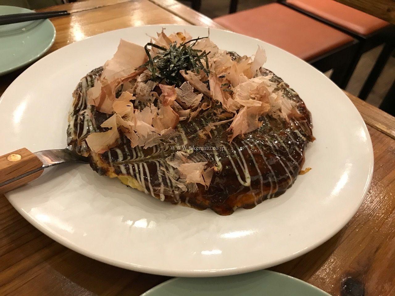 MIX山芋焼980
