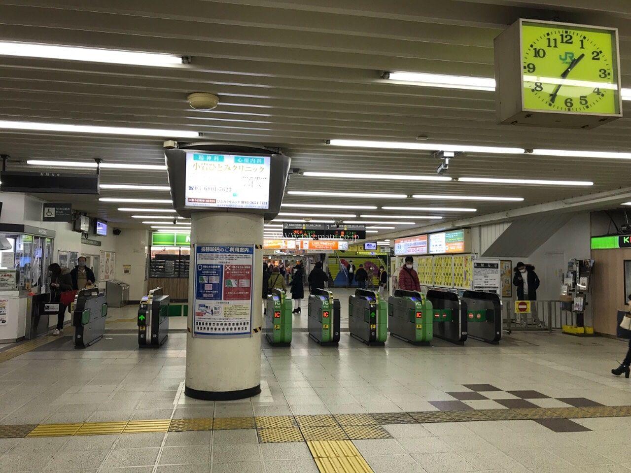 JR小岩駅改札口