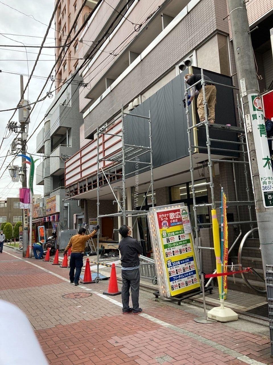 近日オープン!! 肉のハナマサ小岩店