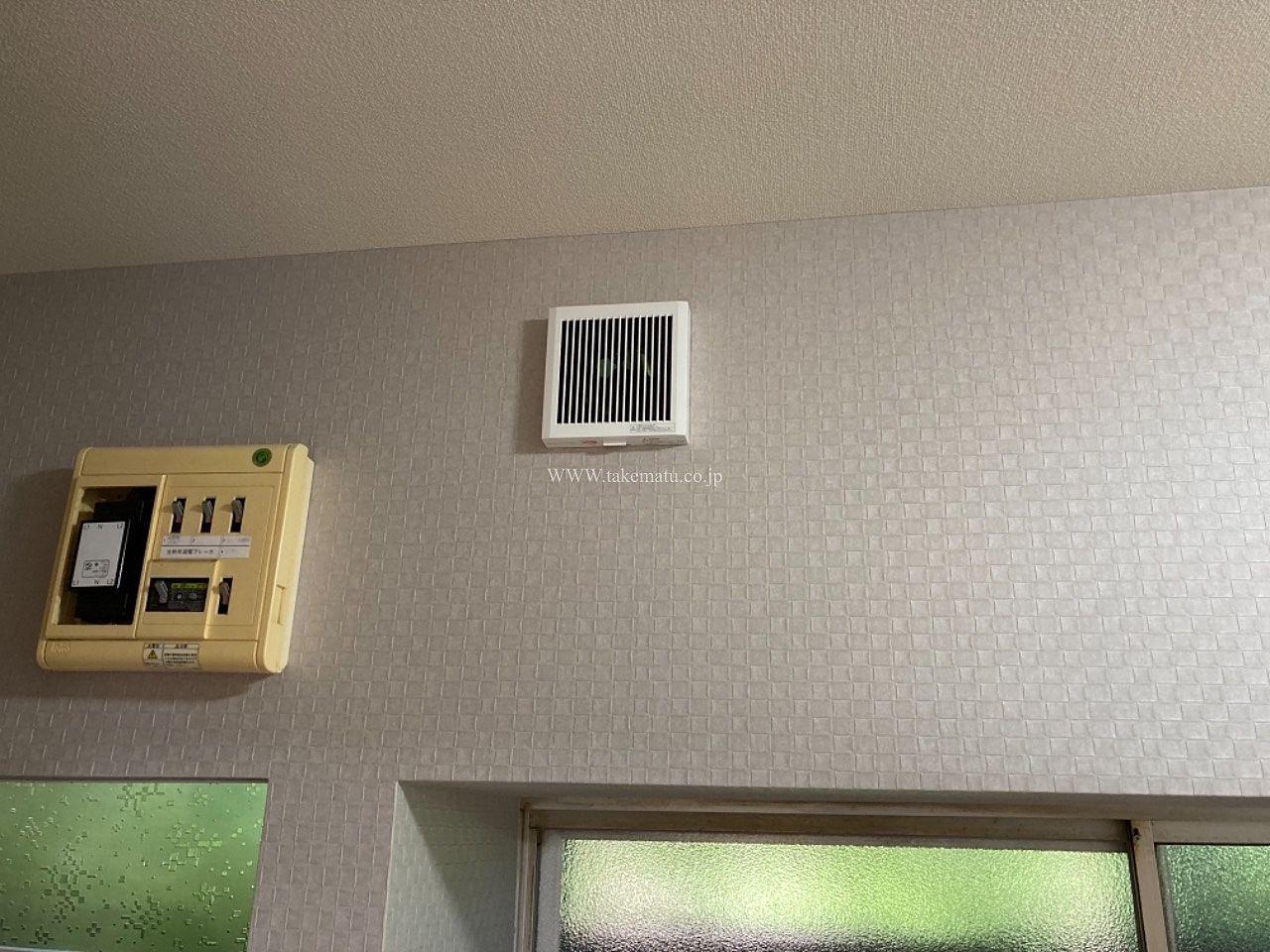 室内24時間換気システム