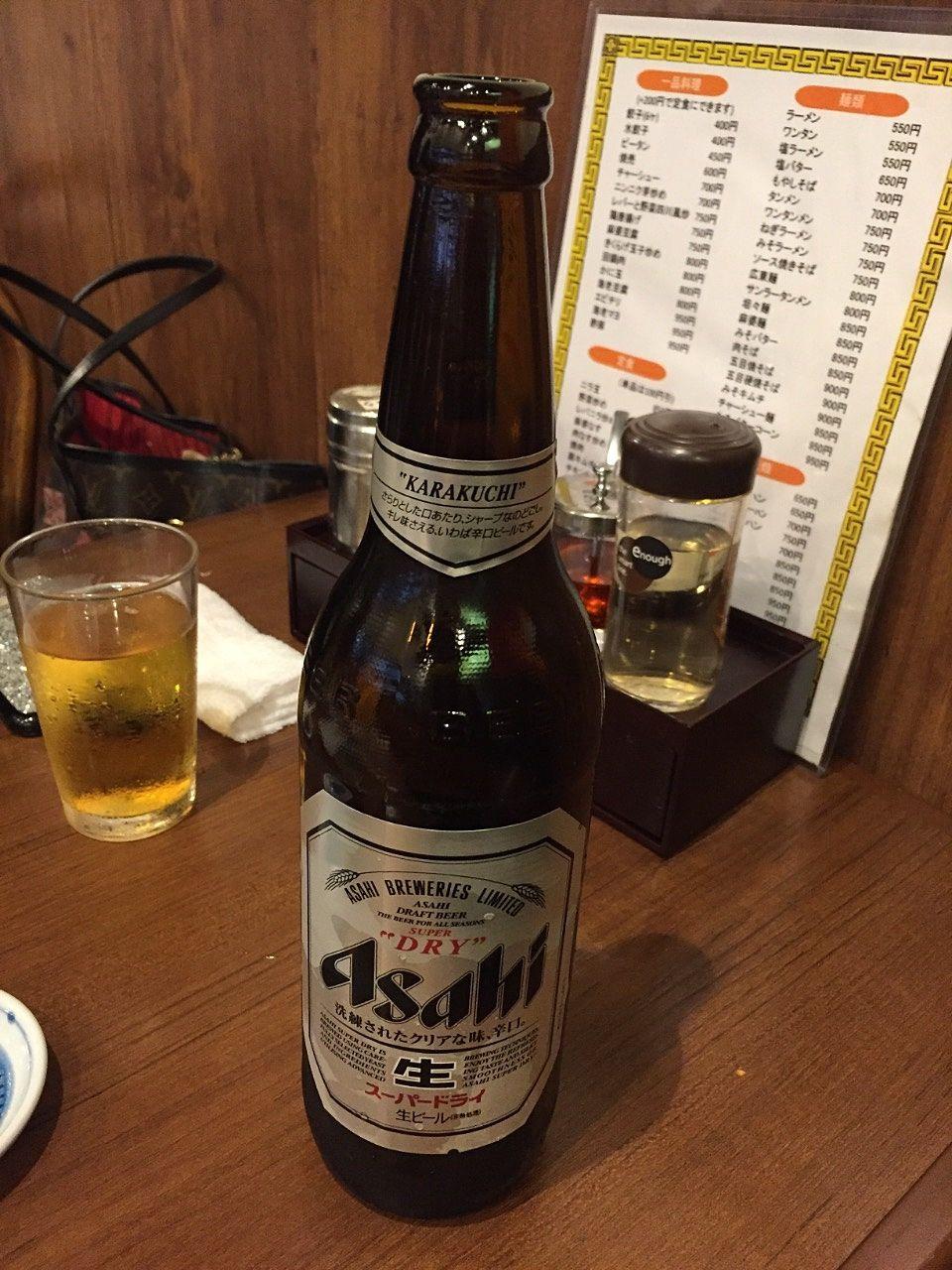 ビール大500