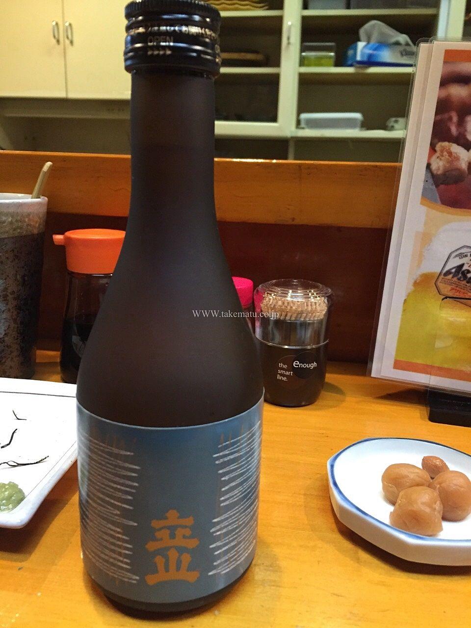 冷酒は富山県 砺波の立山 800