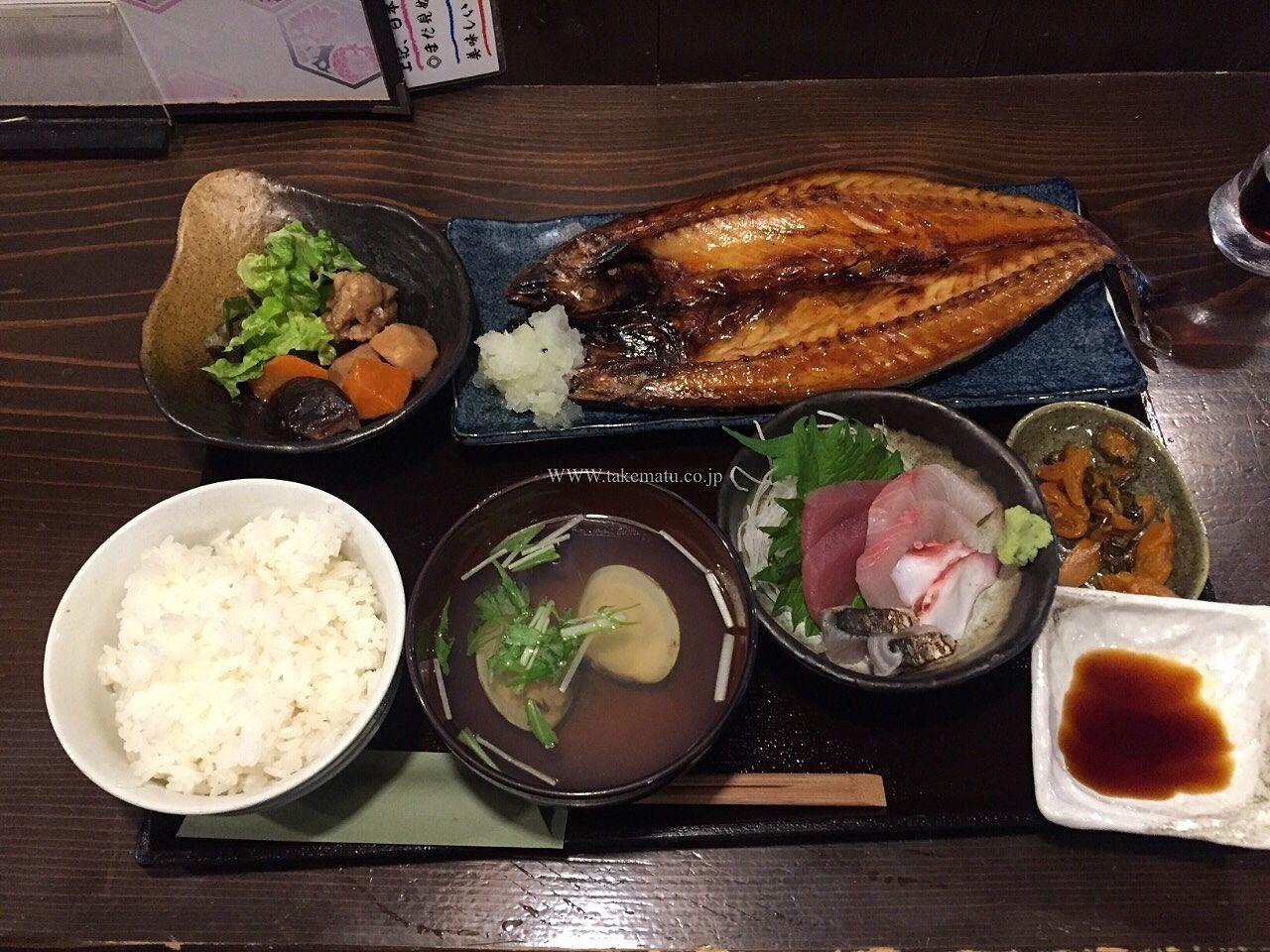焼魚定食 980