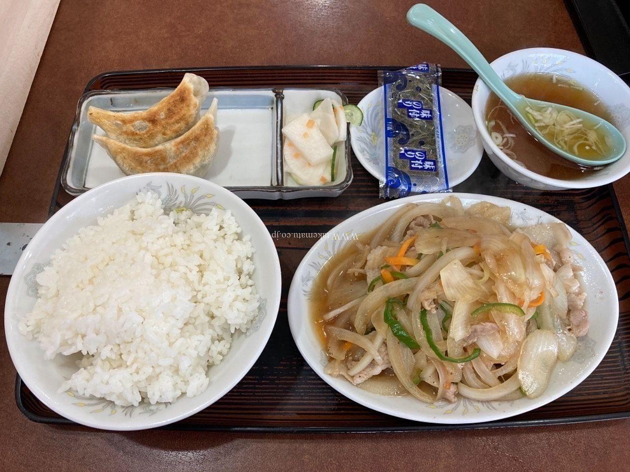 スタミナ炒め定食950