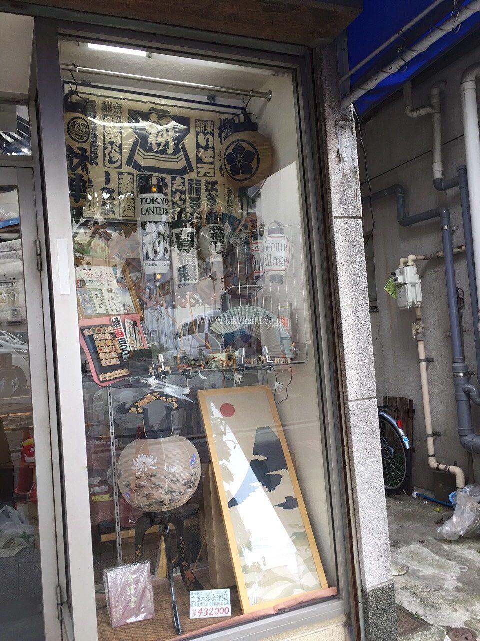 小岩 福島屋提灯店